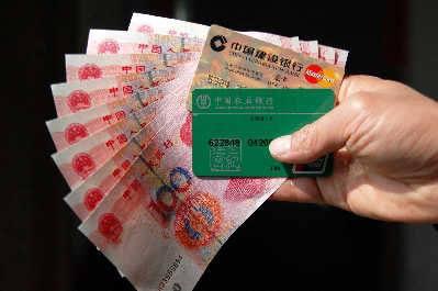2020年不用pos机信用卡怎么把钱刷出来?超简单