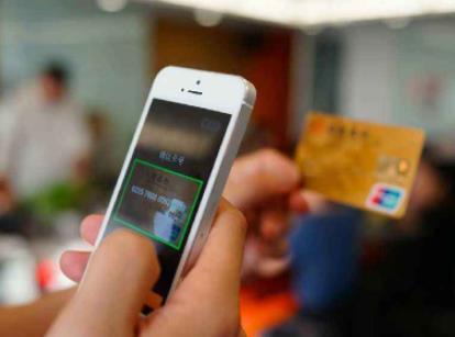 2020年手机秒变pos机软件:推荐用手机可以刷信用卡的软件