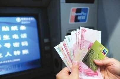 没有pos机怎么刷信用卡里面的钱?安装手机刷卡app软件即可