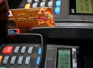 不需要刷卡机的刷卡软件有没有?