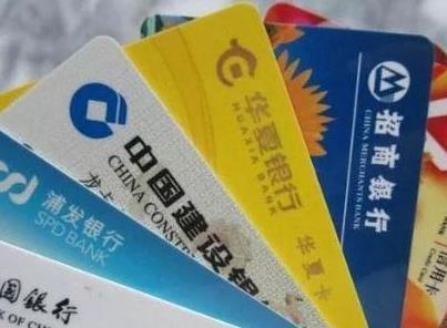 我想把信用卡里的钱全部取出来去哪? 好方法在这里