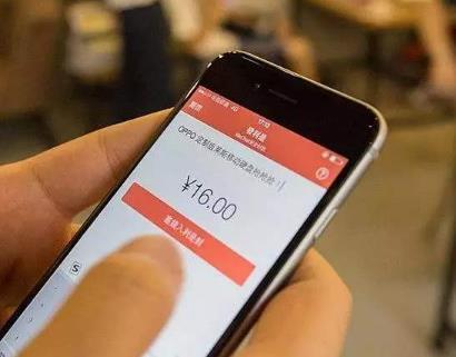 代还软件APP:推荐2020年最正规的信用卡代还app软件