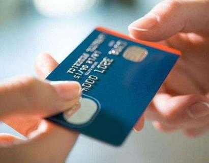 信用卡还款软件靠谱吗?推荐个靠谱的还款刷卡软件app