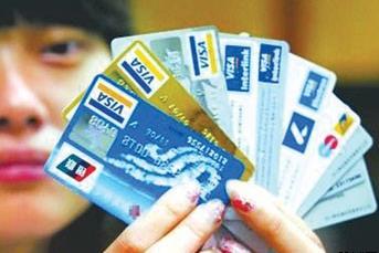 信用卡还不上怎么办?有什么代还软件app吗?配图