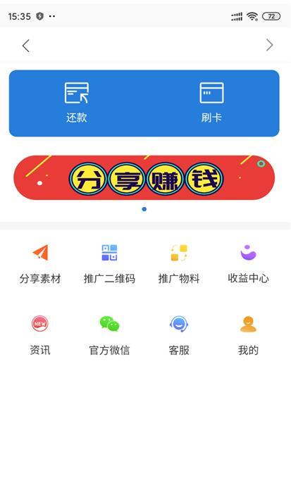 耐思生活app截图