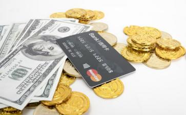 信用卡取现哪个平台好?信用卡取现秒到的平台(实时到账)