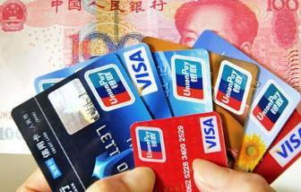 不需要pos机的信用卡套现是什么软件?配图